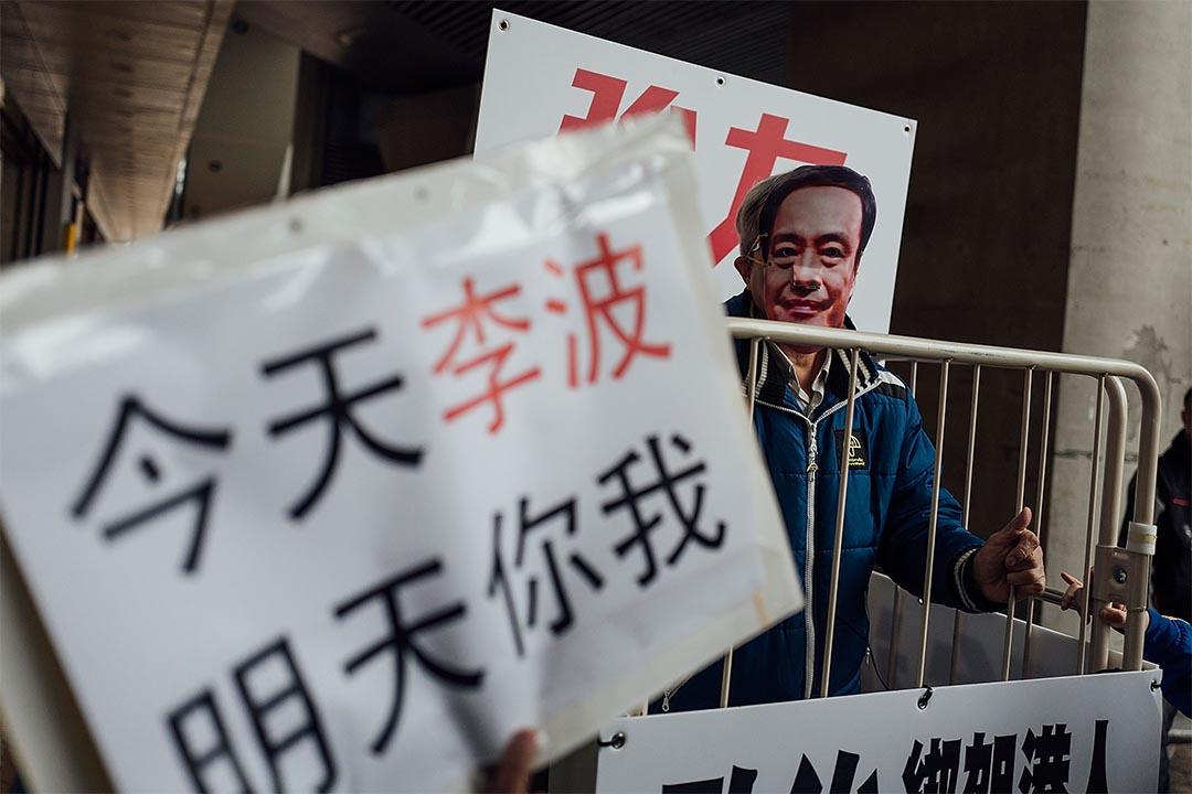 10日下午,香港支聯會及泛民多個團體舉行了主題為「抗議政治綁架、捍衞一國兩制」的遊行,要求中國當局立即釋放李波等5人。攝:Anthony Kwan/端傳媒