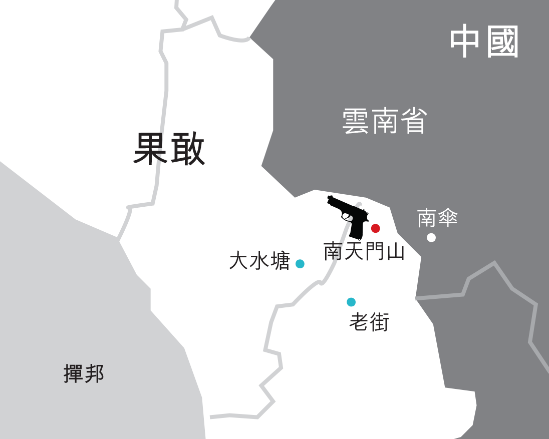 雙方激烈戰鬥的南天門山十分接近中緬邊境  設計師:曾永曦