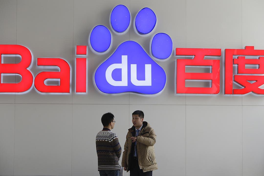 中國搜索引擎巨頭百度在北京的總部。攝:Jason Lee/REUTERS