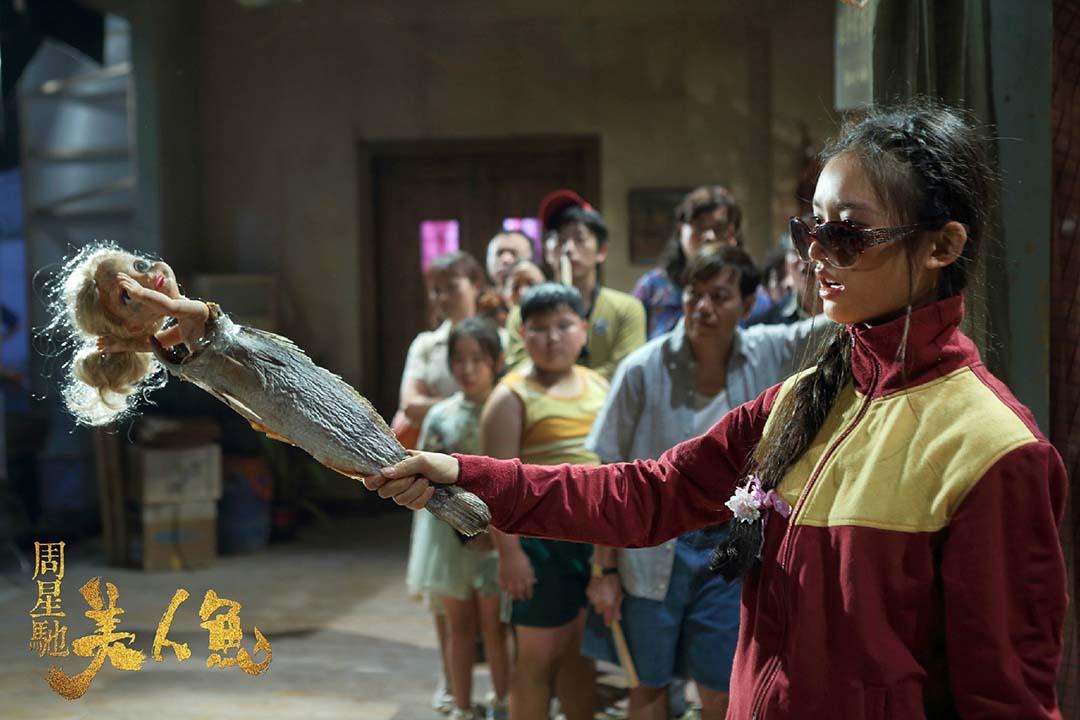 周星馳導演的《美人魚》是今年備受關注的一部賀歲片。