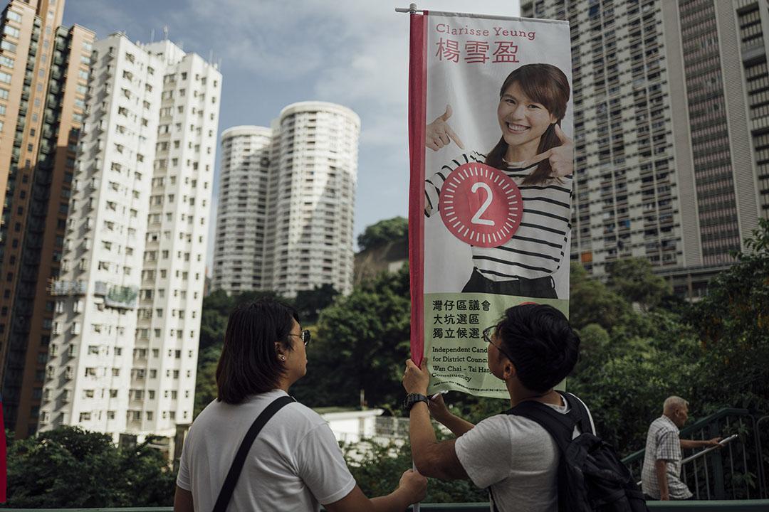 大坑選區候選人楊雪盈獲勝。攝: Anthony Kwan/ 端傳媒