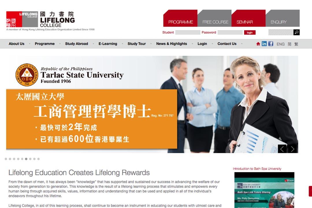 嶺南大學校董會成員李以力開設的國力書院,涉嫌協助學生推前入學日期,令學生提早畢業取得海外的博士學位。國力書院網頁截圖