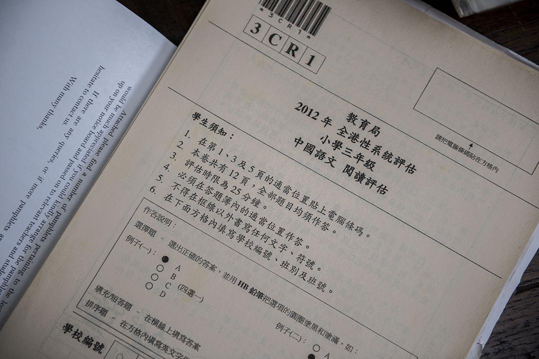 香港家長在 Facebook 上發起爭取「取消小三 TSA」活動,4天內獲得3.1萬人支持。攝 : Xaume Olleros/端傳媒