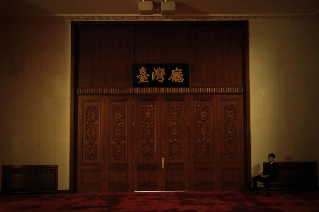 台灣省代表團在兩會期間一直是閉門會議,圖為人民大會堂台灣廳。端傳媒攝影部圖片