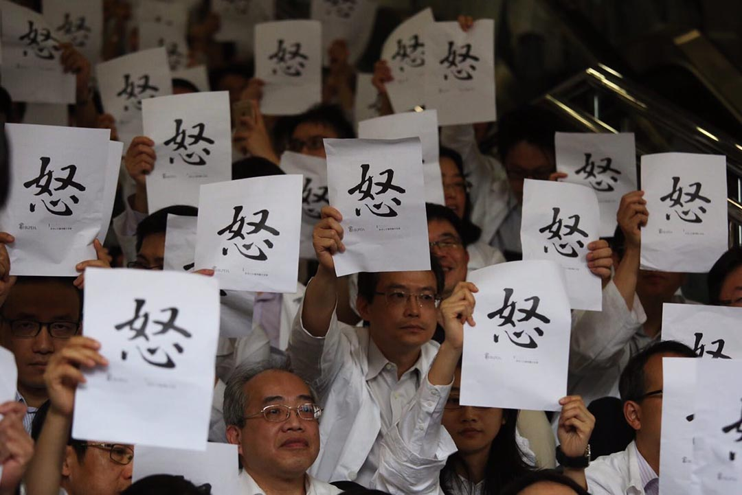 10月21日,香港數百名公立醫院醫生在伊利沙伯醫院靜坐,高舉「怒」字。攝:羅國輝/端傳媒
