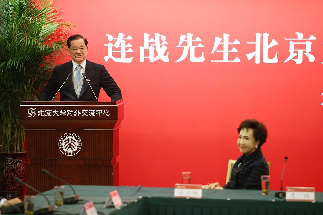 連戰訪北京大學及發表演講。CFP
