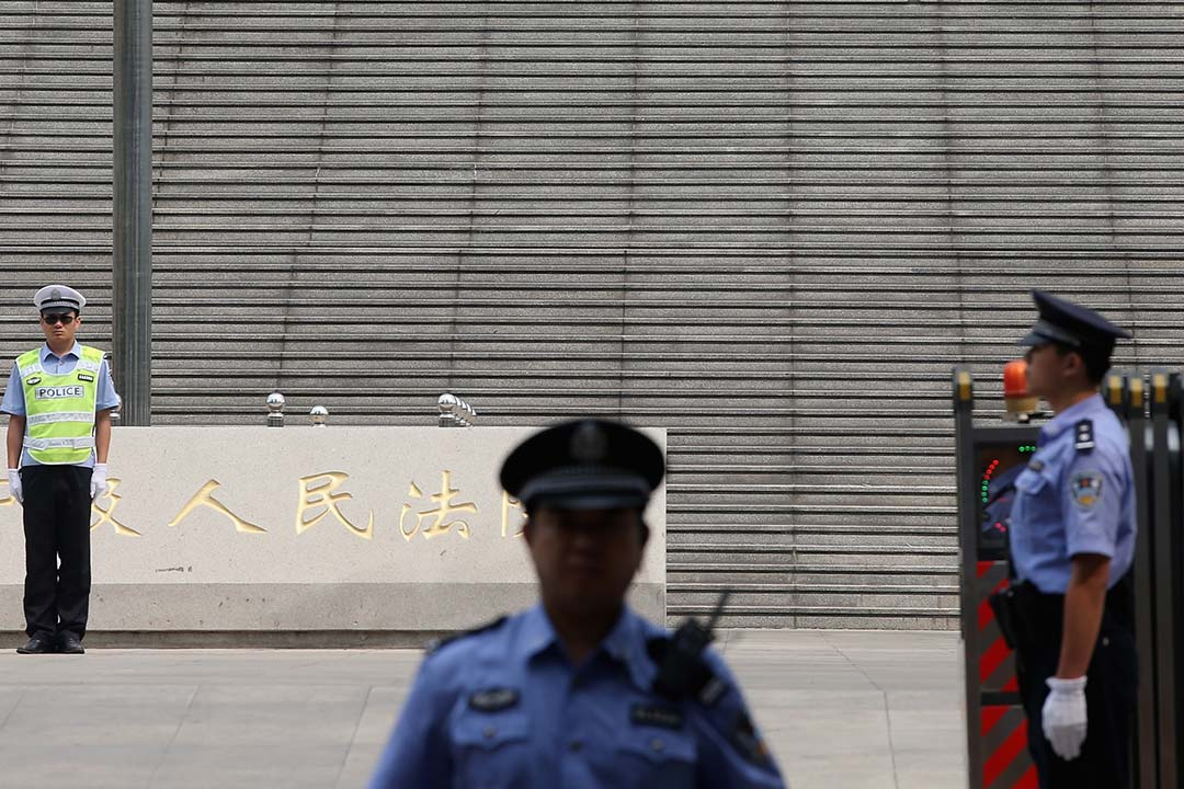 21世紀報系總編沈顥「收企業保護費」獲刑4年,並處罰金6萬元人民幣。攝:Feng Li/Getty Images