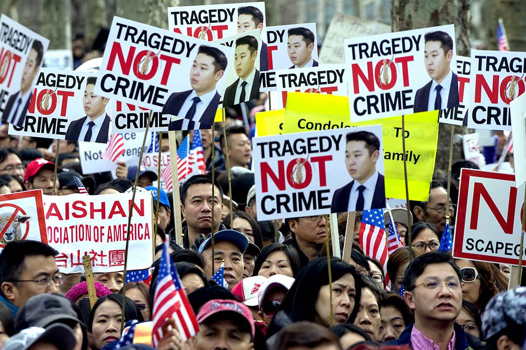2016年2月20日,美國紐約,約1萬多華人在布魯克林區的卡德曼廣場公園(Cadman Plaza Park)集會示威,支持被裁定誤殺罪成的紐約警員梁彼得(Peter Liang)。攝:Craig Ruttle/AP