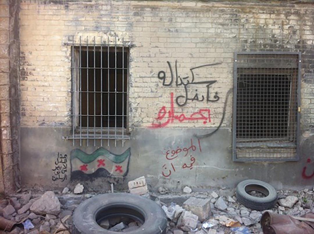 右上:我們沒有反抗,所以他騎著驢征服了我們 ;下:這種情況是不值得信任;左:這個節目並不代表藝術家的意見。攝 : Courtesy of Heba Amin