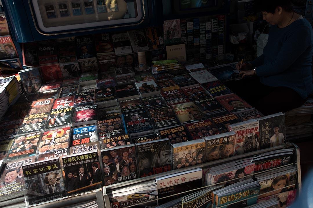 圖為香港售賣禁書的報攤。攝:盧翊銘/端傳媒