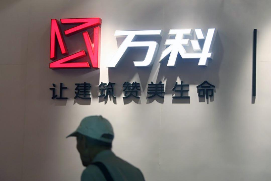 12月20日,萬科發布公告稱,將停牌一個月籌劃重大資產重組,最遲在1月18日前披露相關消息。攝:Weng lei/Imaginechina