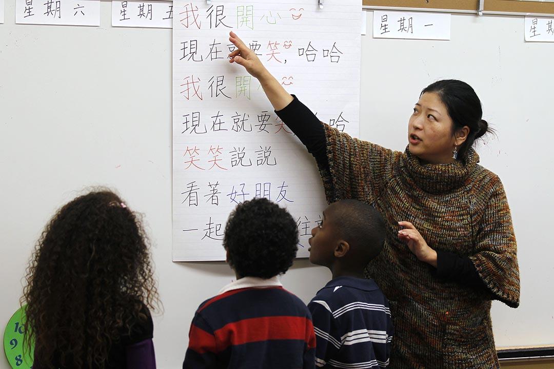 加拿大英屬哥倫比亞大學將推出廣東話課程。攝: Lucy Nicholson/REUTERS