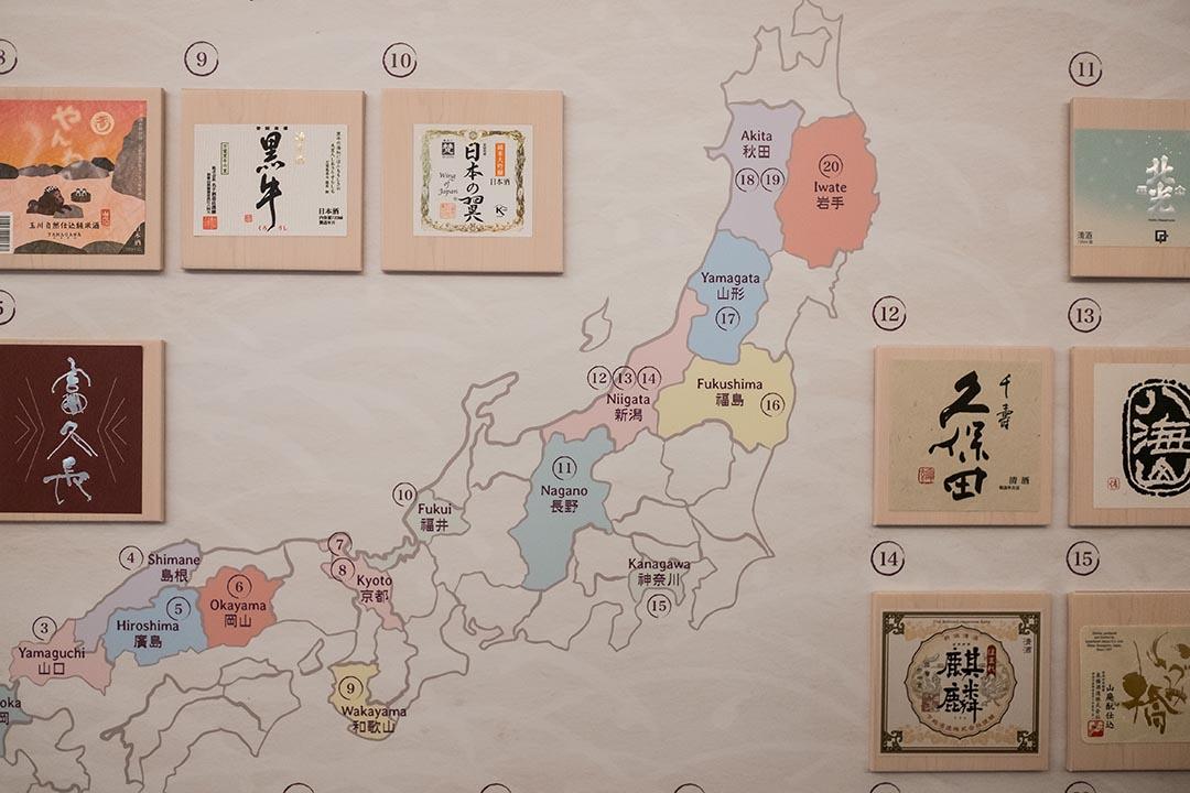 圖版顯示供選購的日本清酒的來源地,其中包括福島。攝:Billy H.C. Kwok/端傳媒