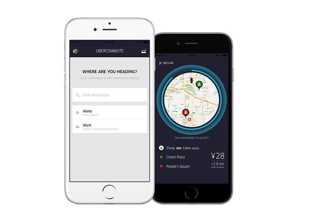 Uber 近日推出「優步同行」(UberCommute)拼車服務,全球首發地選在中國成都。