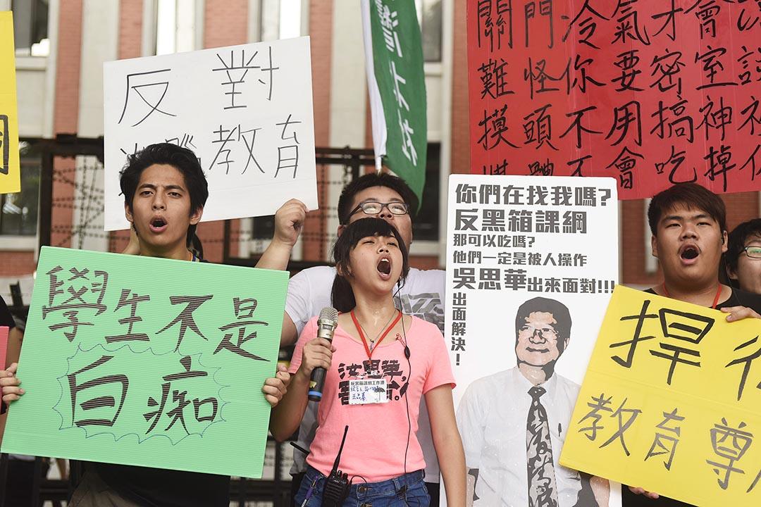 反課綱微調學生與聲援團體, 上百人聚集教育部前。攝: 陳弘岱/端傳媒