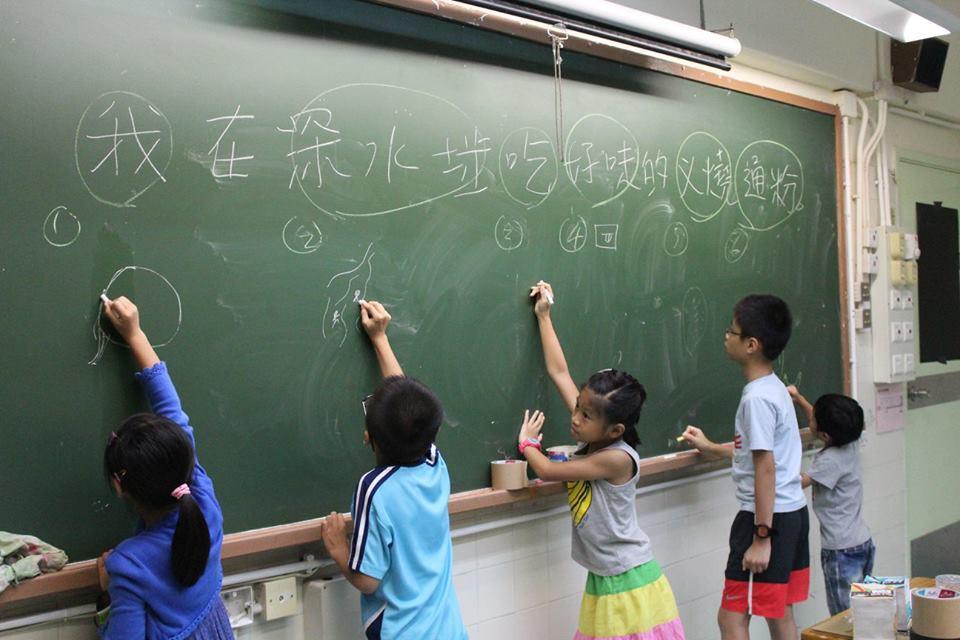每一個文字,都可以是一趟想象之旅,天馬行空,中文字,其實好好玩。相片由綠腳丫提供