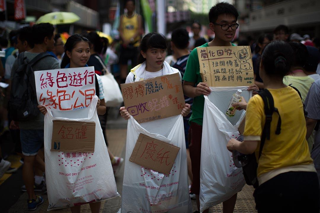 2015年7月1日,七一遊行。攝:盧翊銘/端傳媒