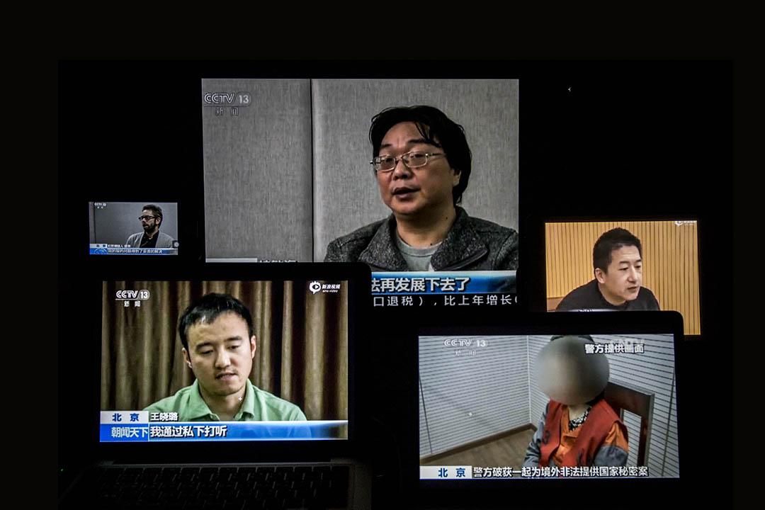 多宗案件在電視台播出認罪片段。端傳媒攝影部圖片