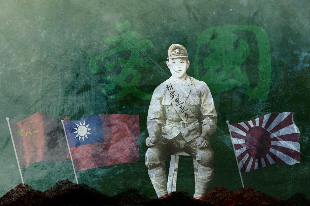 二戰期間、國共內戰,曾是日軍、國軍、共軍的台灣兵,卻是三方政府不願再提起的一段尷尬歷史。圖:端傳媒設計部