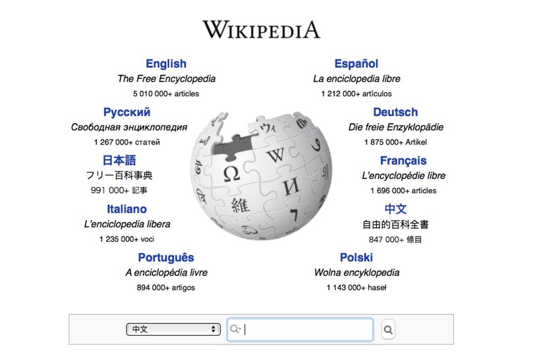 12月5日,網絡傳出中國政府一度全面封鎖各語言維基百科的消息。圖為維基百科主頁頁面。維基百科網頁截圖