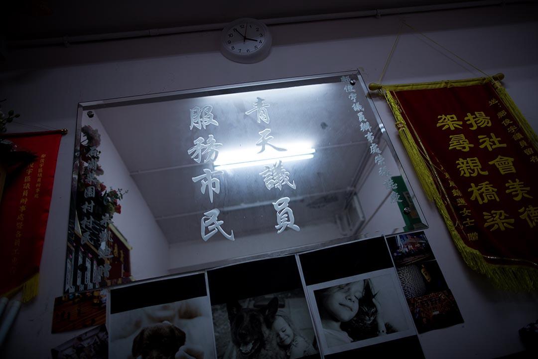 任區議員的鄺俊宇,獲菜園村村民贈送寫有「青天議員,服務市民」的鏡子。攝:盧翊銘/端傳媒