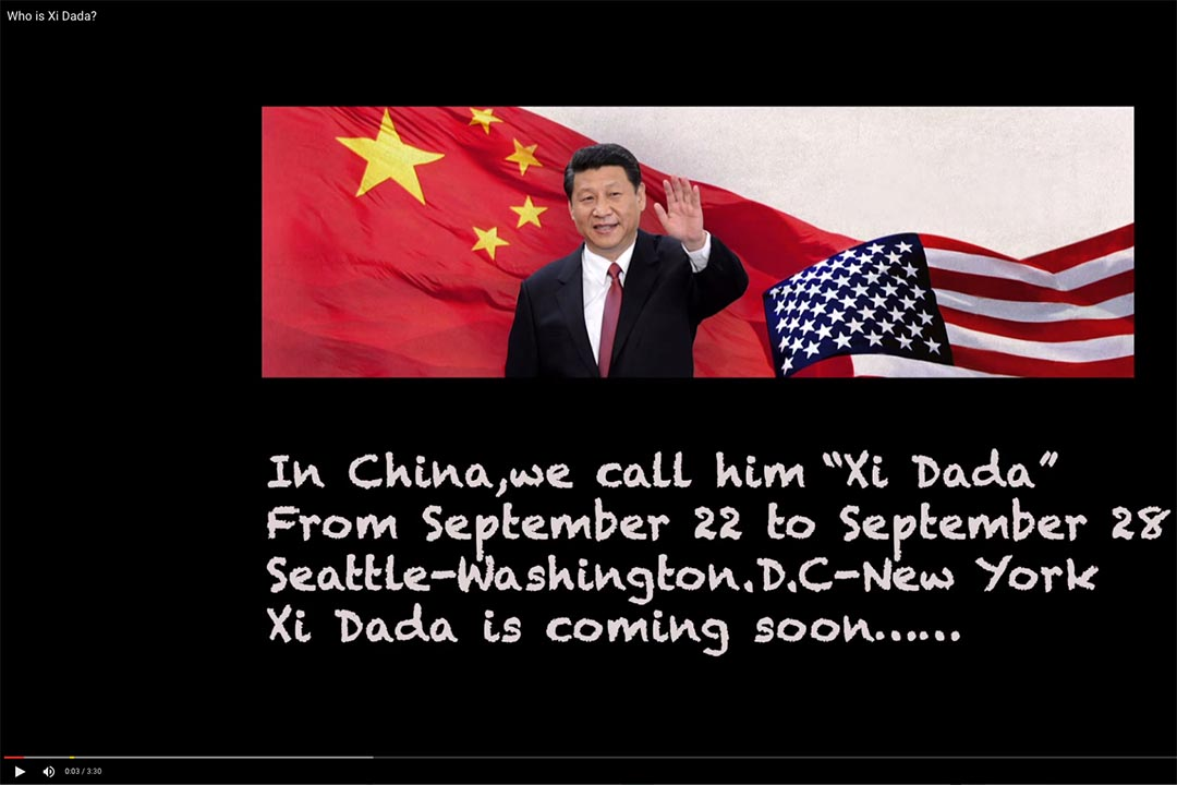 人民日報製作外國留學生看習近平影片《Who is Xi Dada》截圖。