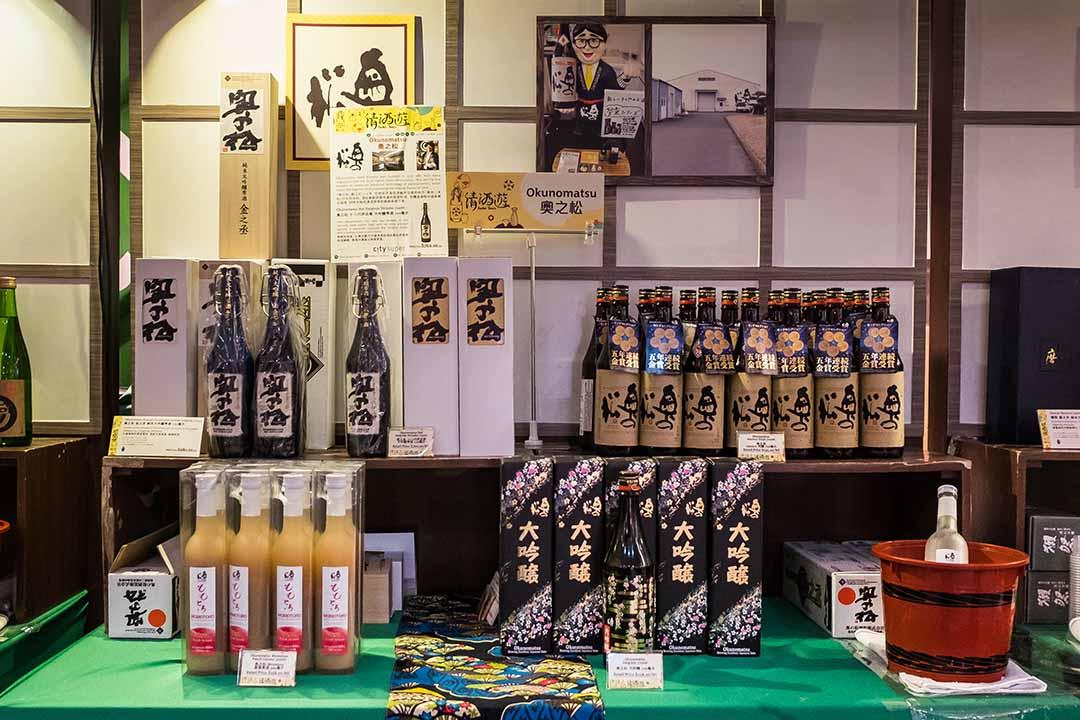 來自日本福島的清酒供選購。攝:Billy H.C. Kwok/端傳媒