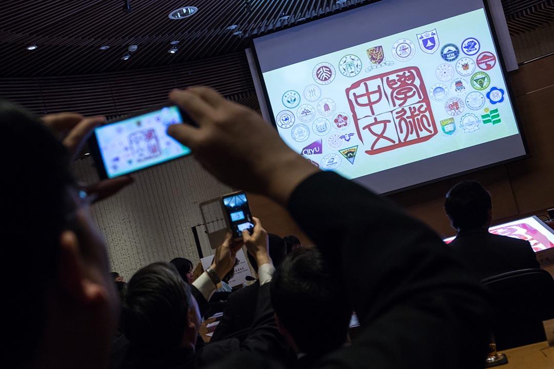 推動中文學術之路漫漫而多曲折。攝:盧翊銘/端傳媒