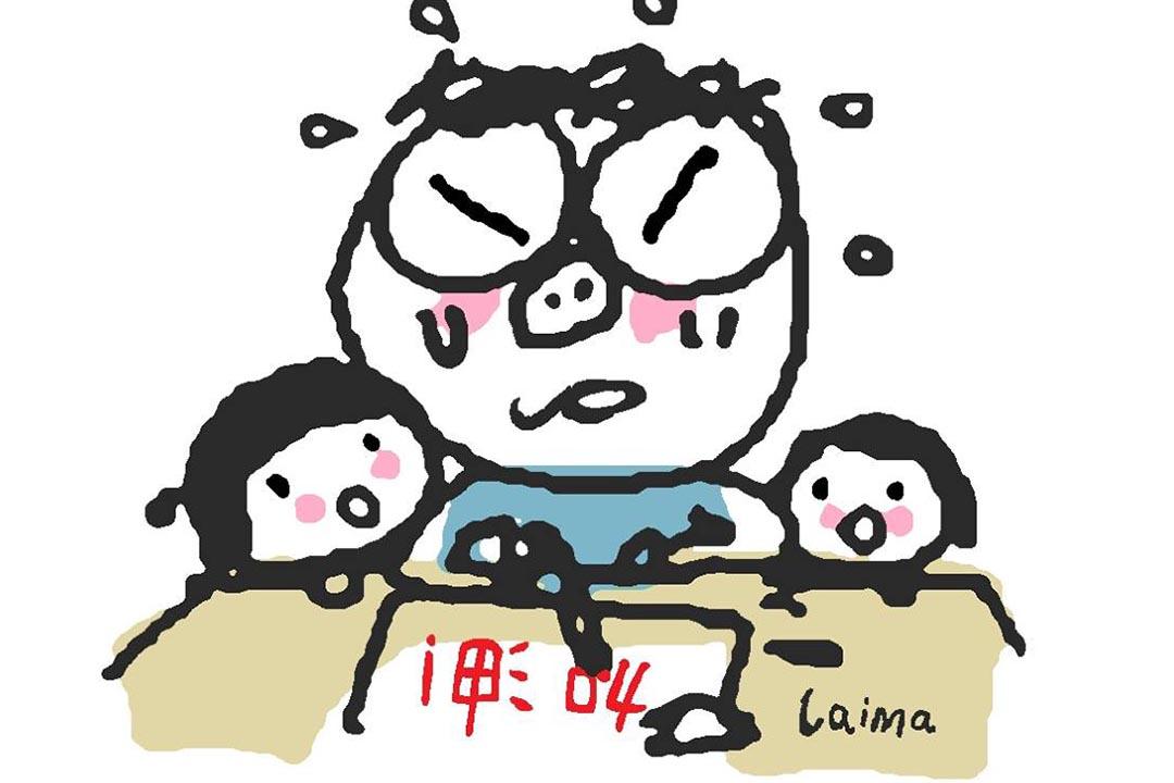 賴馬給家長們畫的小圖,希望為同是父母們的打打氣。他有三個孩子,最小那個在哪裏?賴馬說:「他還很矮,看不到桌面,哈哈……」
