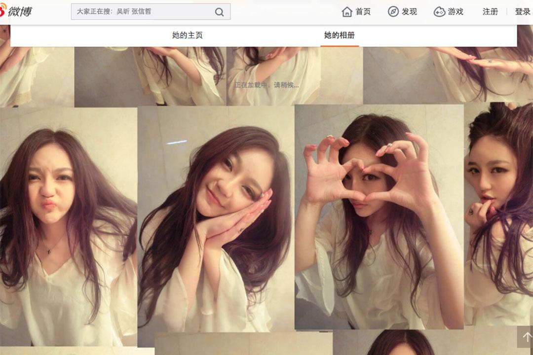 網絡紅人周揚青的微博專頁截圖。