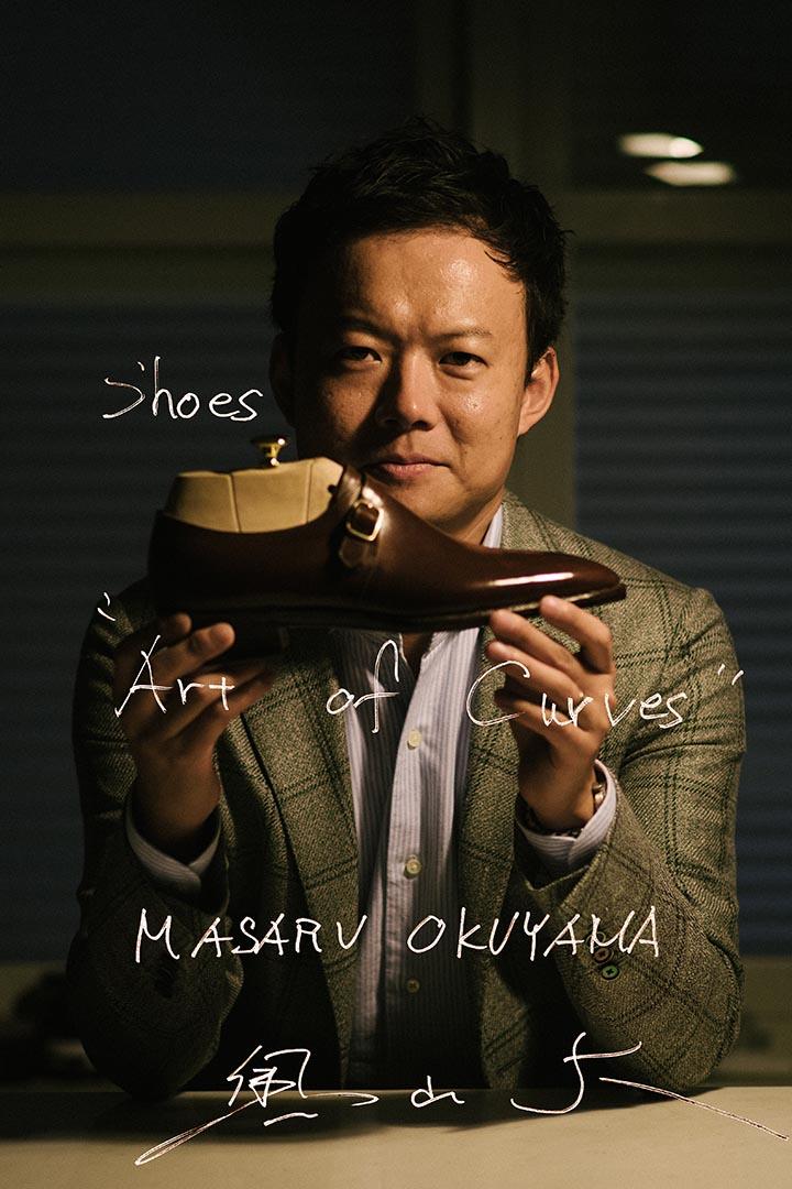 生於日本的 Masaru Okuyama , 30 歲時毅然辭去高薪厚職,在東京造鞋學校修讀兩年,並師隨著名鞋匠 Chihiro Yamaguchi 。 08 年正式成為鞋匠,移居香港發展事業,專門製作手造皮鞋。他最擅長的 one-piece 款式,每隻鞋只留有一個皮革的縫合接口,曾獲 2010 年 German International Shoemakers' Competition Inter-Schuh-Service 訂製鞋組別金獎。 攝:LIT MA/端傳媒