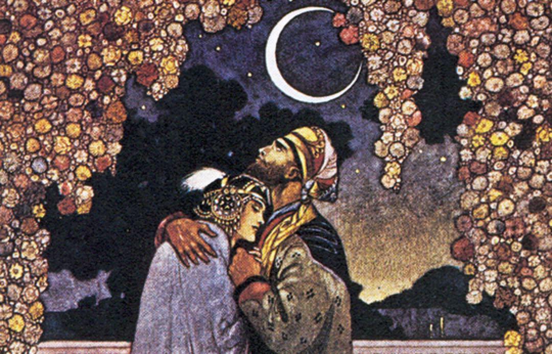 《一千零一夜》的愛情,René Bull 繪於1912年。