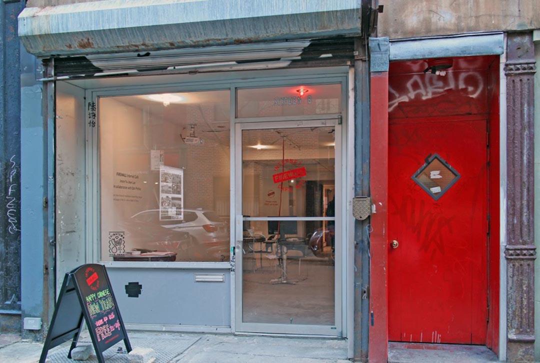 FIREWALL「網吧」,位於美國紐約唐人街。FIREWALL 官方網站圖片
