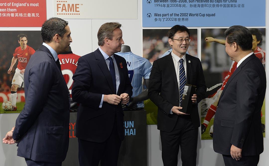 曾效力曼城的中國足球名將孫繼海出席了活動,並在中國國家習近平的見證下,正式入選英格蘭足球名人堂,成為中國球員中第一人。攝:Joe Middens/WPA Pool/Getty