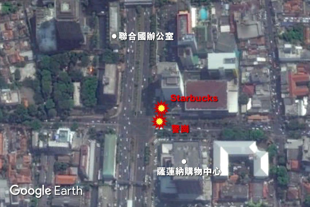 印尼雅加達今早發生連環爆炸及槍戰,案發地點為市中心的薩蓮納購物中心一帶。報道指,購物中心外的警崗及附近的Starbucks咖啡店均發生爆炸,該地點與聯合國印尼辦公室僅相距約100米。端傳媒設計部