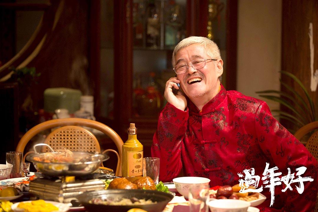 中國大陸2016年賀歲片之一《過年好》找來趙本山、閆妮主演。