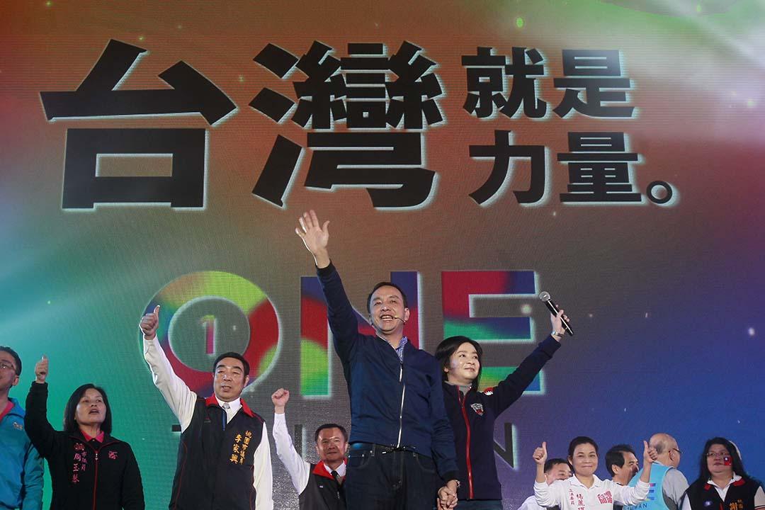 2016年1月10日,國民黨總統候選人朱立倫出席桃園市競選集會。攝:Chiang Ying-ying/AP