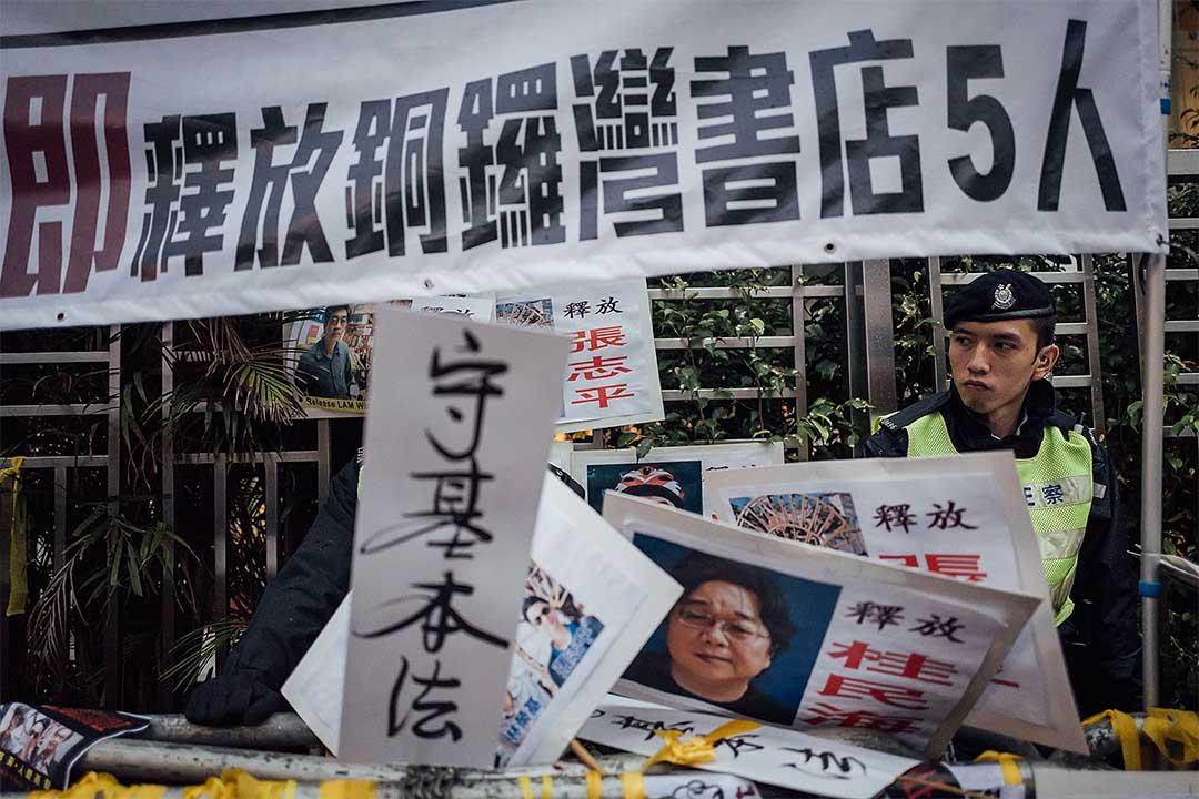 2016年1月9日,支聯會及多個泛民黨發起遊行,要求有關當局立即釋放在港失蹤的銅鑼灣書店東主李波和書店其餘4人。 攝:Anthony Kwan/端傳媒