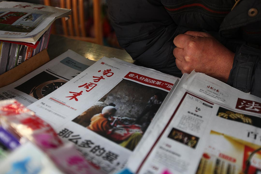 2013年1月10日出版的《南方周末》。攝:ImagineChina via AFP