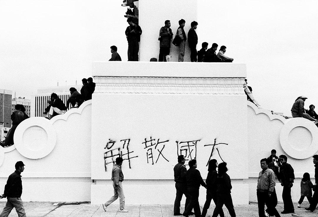 台灣,民眾在中正紀念堂牌樓上噴寫解散國大訴求。
