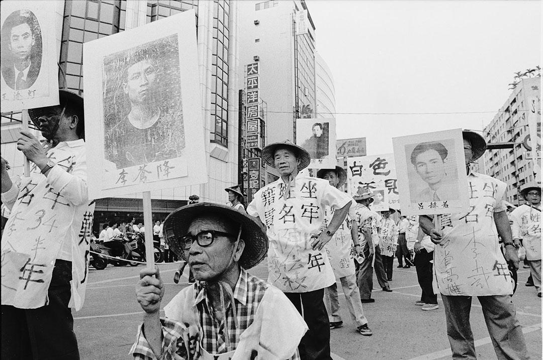 台灣,1991年5月20日「知識界反政治迫害聯盟」,萬人大遊行,主張廢除刑法100條。