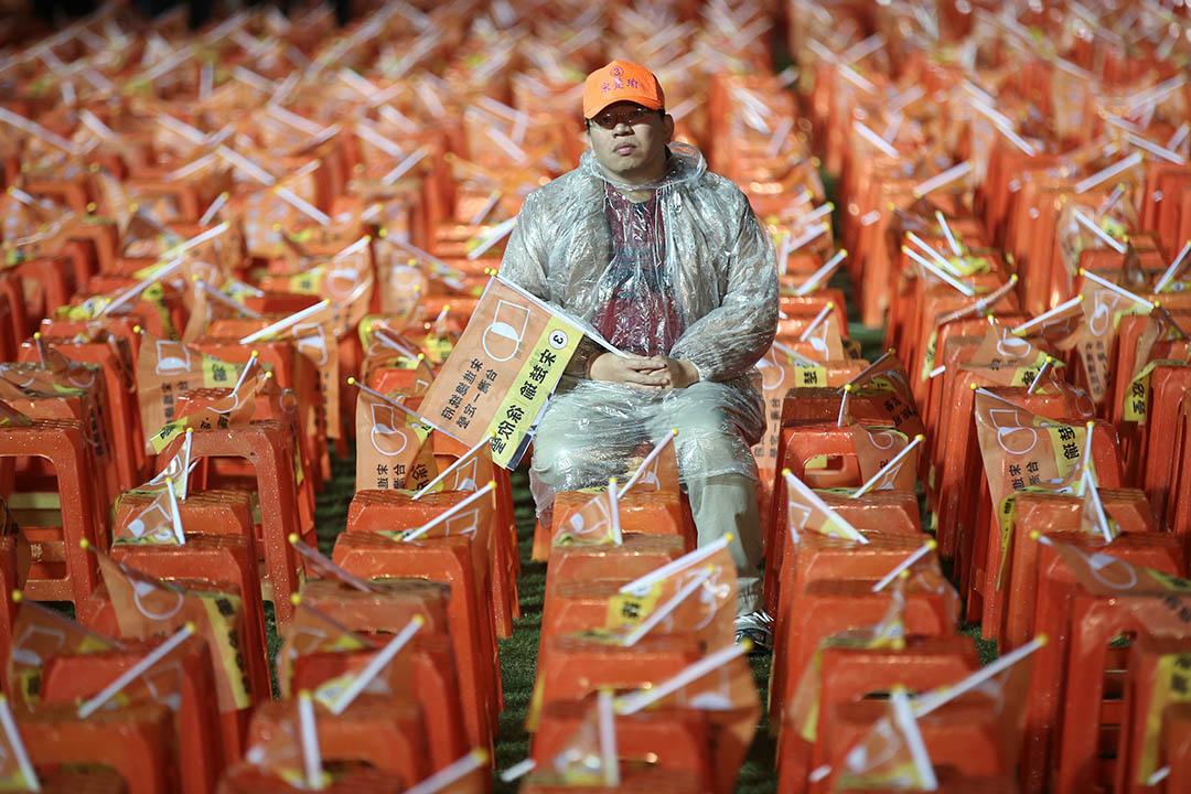 2016年1月15日,台北,支持者出席宋楚瑜造勢大會。攝:張國耀/端傳媒