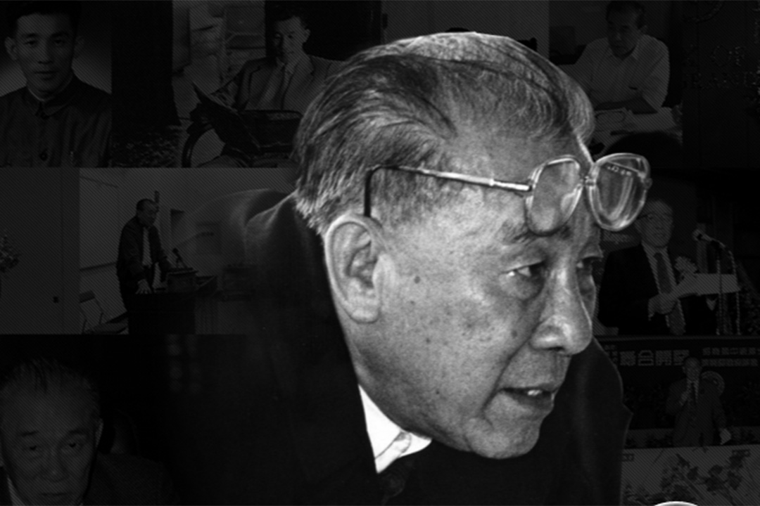 2016年1月31日袁庚辭世,招商局集團把網頁首頁換成袁庚的肖像,以示哀悼。 招商局集團網頁截圖