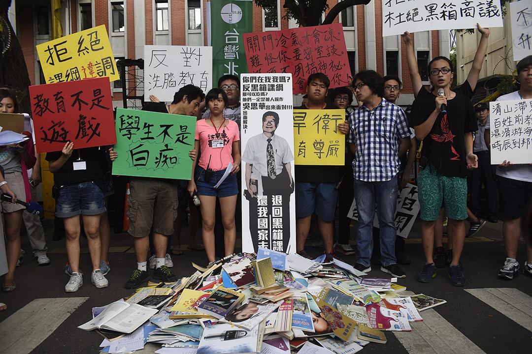 反課綱微調學生與聲援團體,聚集教育部示威。攝:陳弘岱/端傳媒