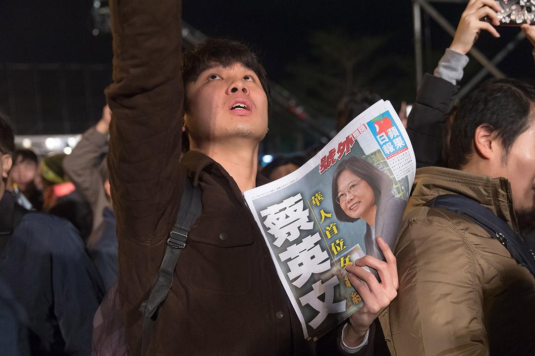 2016年1月16日,台北,民進黨總統候選人蔡英文當選總統,支持者手持當日出版的晚報參與祝捷晚會。攝:張國耀/端傳媒