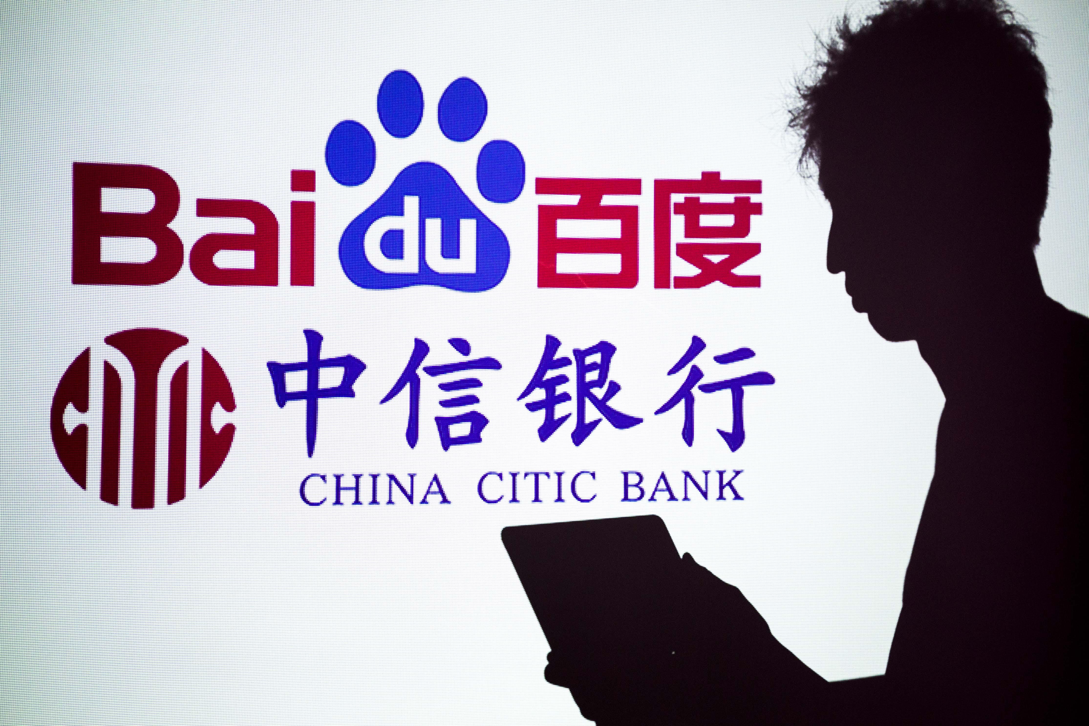 中國互聯網巨頭百度將與中信銀行聯合成立名為「百信銀行股份有限公司」的直銷銀行。端傳媒攝影部/設計圖片