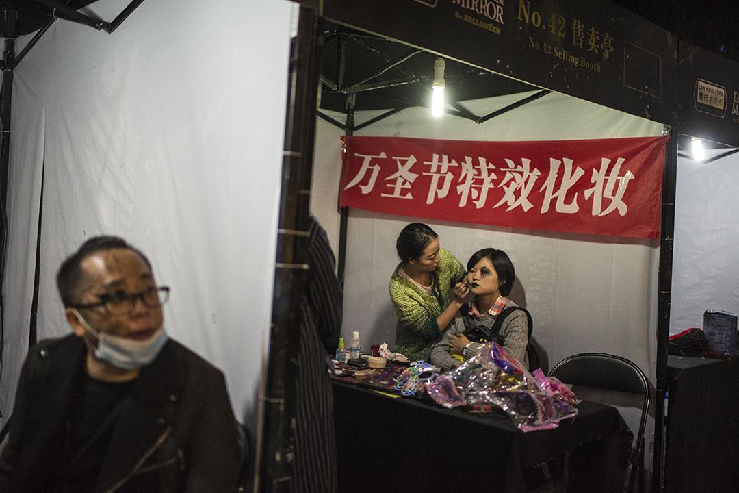 2015年10月31日,成都,市民在蘭桂芳萬聖節派對上化妝。攝:Yue Wu/端傳媒