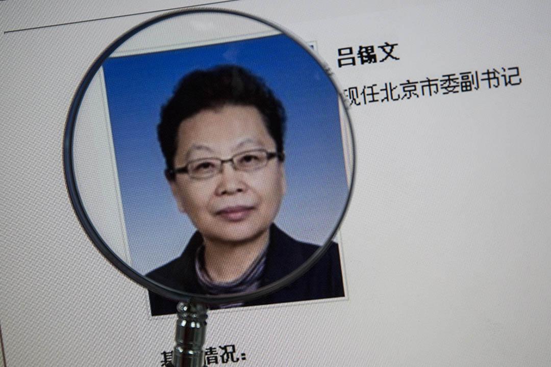 北京市委副書記呂錫文。設計圖片/端傳媒攝影部