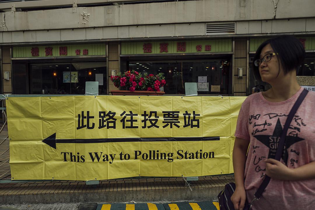 2015年11月22日,港島勵德邨,街上掛着指示前往票站的橫額。攝:Anthony Kwan/端傳媒