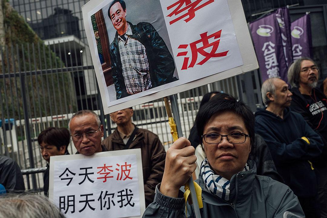 2016年1月16日,香港民眾在政府總部示威,表達對銅鑼灣書店股東失蹤事件的不滿。攝:Anthony Kwan/端傳媒